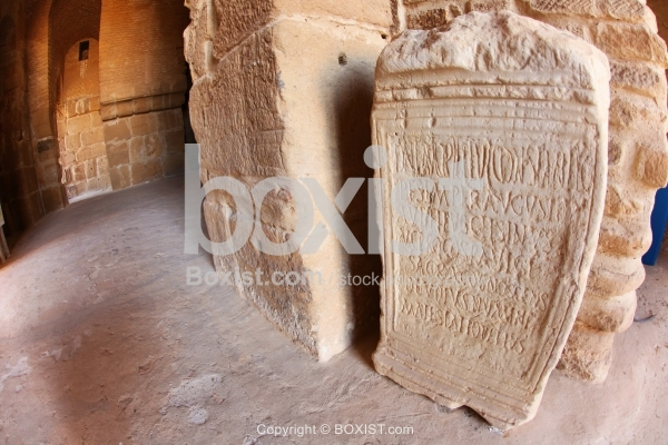 Large Stone with Roman Inscription at the Ancient City of Uthina