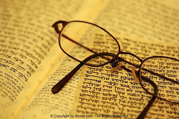 Glasses On Jewish Torah Book