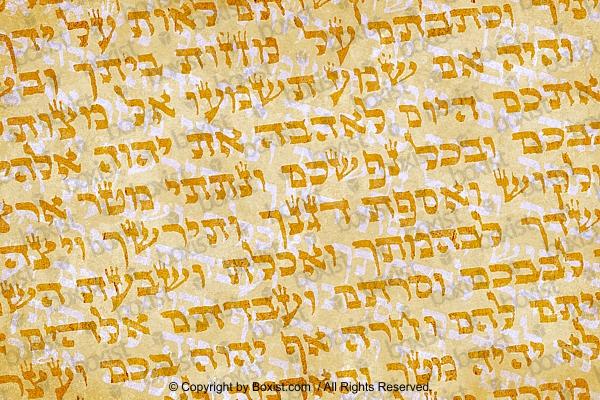 Religious Jewish Text Grunge Paper Background