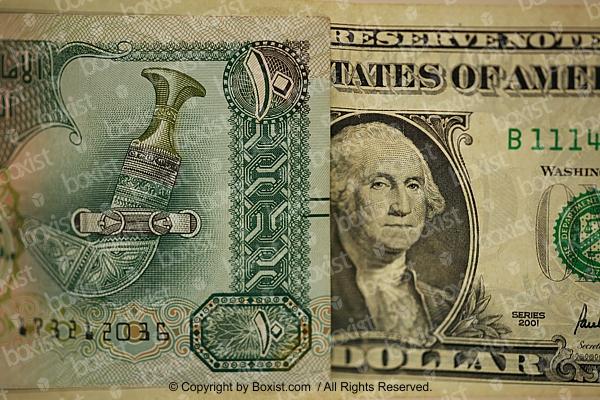 Emirates Dirham and One Dollar Money