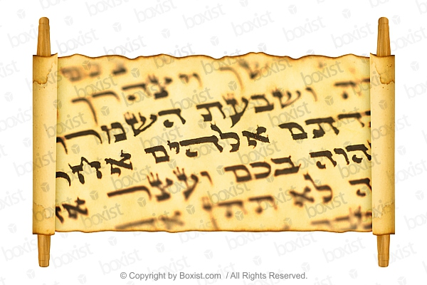 Elohim Name On Old Hebrew Paper Scroll