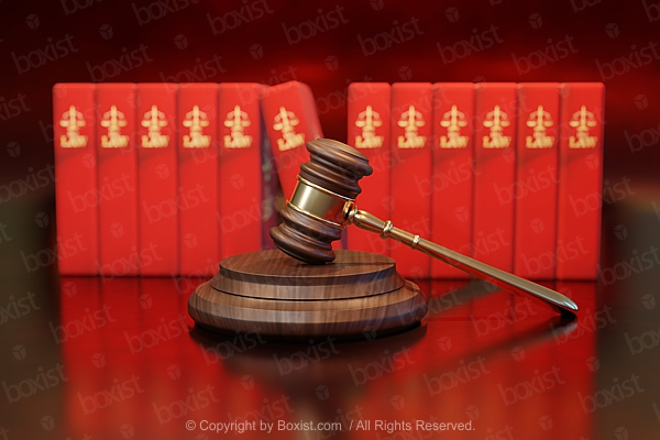 Law Books And Judge Gavel