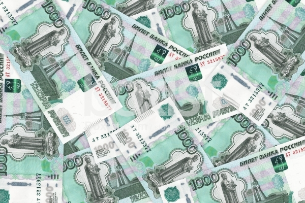 One Thousand Russian Rubles Money Background