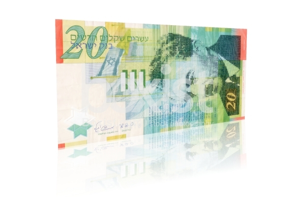 20 Israeli Shekels Money Bill