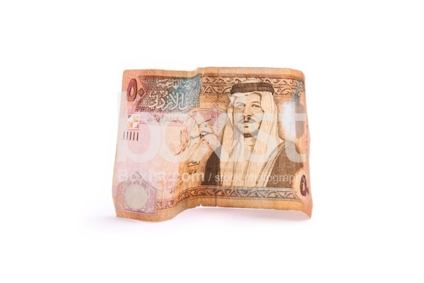 50 Jordanian Dinar with King Abdullah II Portrait