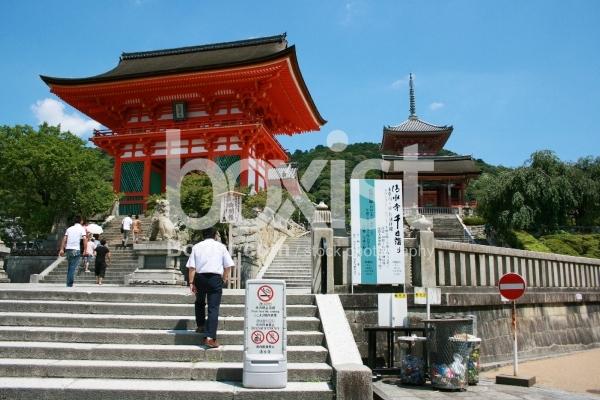 Visitors at Kiyomizu Temple in Kyoto