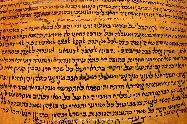 Yemenite Jewish Ketubah